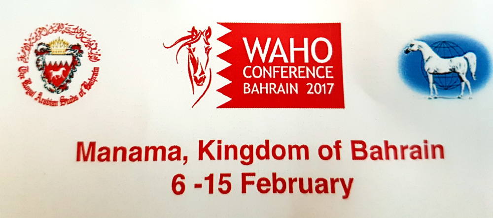 LIVE! The 2017 WAHO Conference - Bahrain