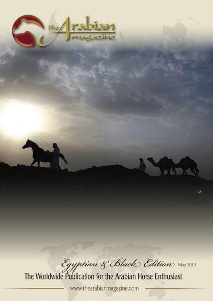 Cover The Arabian Magazine Nada Al Shahania Besson Carol Al Shahania Stud The Arabian Magazine